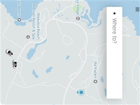 ウーバー アプリのデフォルト画面
